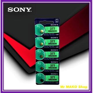 ソニー製 SR626SW (377) 酸化銀電池×5個(1シート) ◆