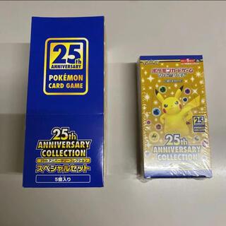 ポケモンカード25thスペシャルセット1カートン+25th拡張新品シュリンク付