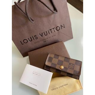 LOUIS VUITTON - LOUIS VUITTON ルイヴィトン ダミエミュルティクレ4連キーケース