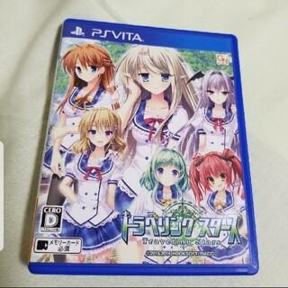 プレイステーションヴィータ(PlayStation Vita)のトラベリングスターズ Vita(携帯用ゲームソフト)