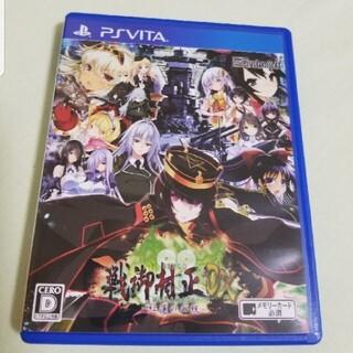 プレイステーションヴィータ(PlayStation Vita)の戦御村正DX -紅蓮の血統- Vita(携帯用ゲームソフト)
