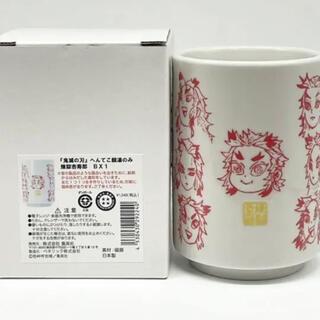 集英社 - 鬼滅の刃 へんてこ顔 湯のみ 煉獄 杏寿郎 ジャンプショップ 湯呑み コップ