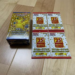 ポケモン - ポケモンカード 25th Anniversary BOX プロモパック4枚付き