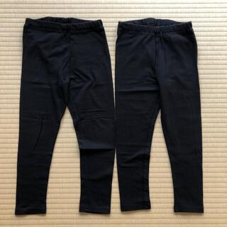 MUJI (無印良品) - ★かおちゃんママ様専用★未使用 無印 レギンス2枚セット 黒 子供服 双子