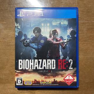 PlayStation4 - バイオハザード RE:2 PS4