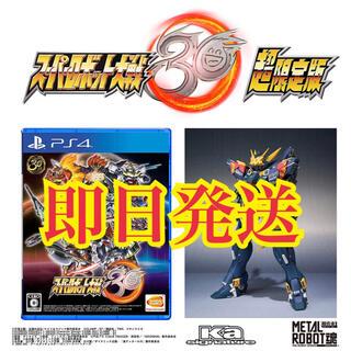 PlayStation4 - PS4 スーパーロボット大戦30 超限定版 ヒュッケバイン30 新品未開封