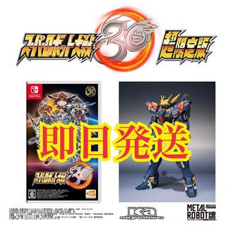 Nintendo Switch - PS4 スーパーロボット大戦30 超限定版 ヒュッケバイン30 新品未開封