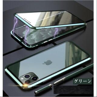 iPhone12/12proケース マグネット吸着 全面保護カバ 両面ガラス