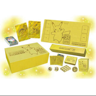 ポケモン - ポケモンソード&シールド25thANNIVERSARY GOLDEN BOX