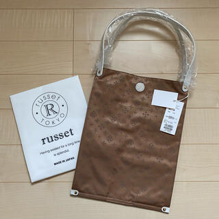 Russet - 未使用 ☆ ラシット たためるバッグ アプリコット