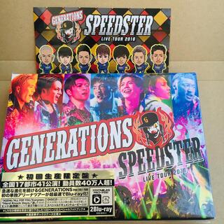 GENERATIONS - GENERATIONS SPEEDSTAR【初回限定版】フォトブック付き
