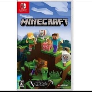 Microsoft - 任天堂Switchソフト Minecraft 未開封新品