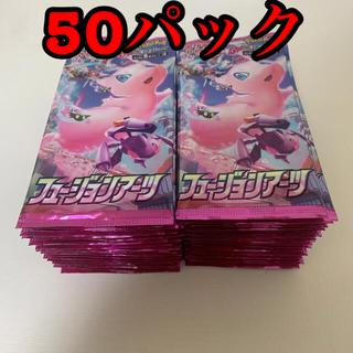 ポケモンカード フュージョンアーツ 50パック