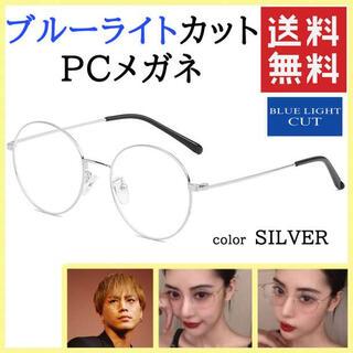 ブルーライトカット パソコン メガネ PC UVカット 眼鏡 紫外線 銀色 F