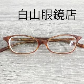 白山眼鏡店 メガネ