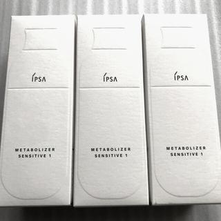 IPSA - イプサ 化粧水 センシティブ 1  3本セット