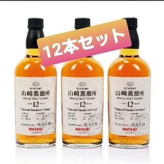 サントリー - 12本セット!山崎蒸溜所12年 Founder's choice  660ml