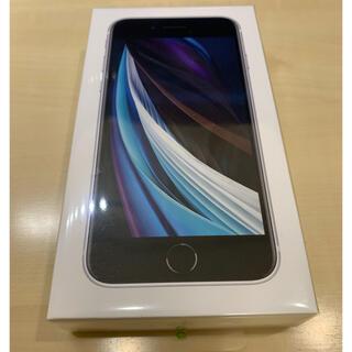 iPhone - iPhone SE 第2世代 (SE2) 128GB  ホワイト 新品未使用