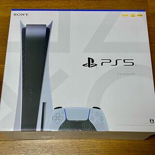 PlayStation - 【新品 未開封】PS5 PlayStation5 CFI-1100A01