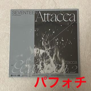 セブンティーン(SEVENTEEN)のAttacca (K-POP/アジア)