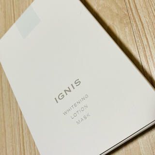 IGNIS - IGNIS ホワイトニング ローションマスク