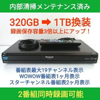 Panasonic - Panasonic ブルーレイレコーダー【DMR-BW570】◆1TB換装◆W録