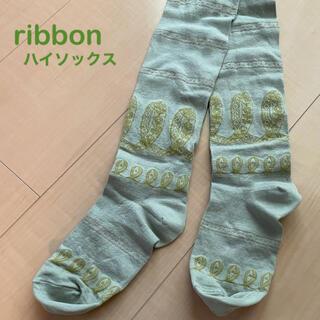 "mina perhonen - mina perhonen "" ribbon "" ハイソックス"