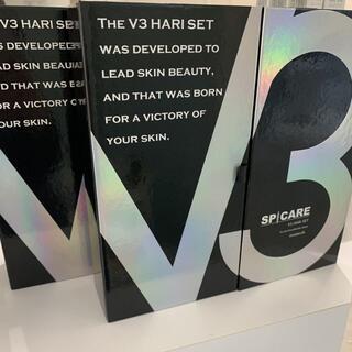 V3 HARISET 正規品 VOS ハリセット ホームケア 2個セット