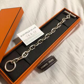 Hermes - Hermès シェーヌダンクル MM 16コマ 美品