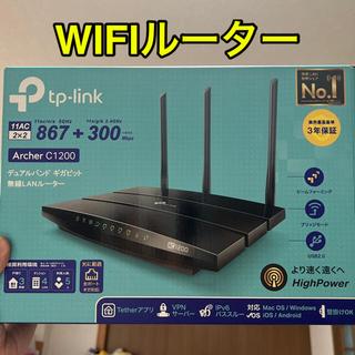 WIFIルーター Archer C1200 中古 無線LAN TP LINK