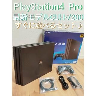 PlayStation4 - PS4 Pro 最新モデルCUH-7200 ジェットブラック PS4本体