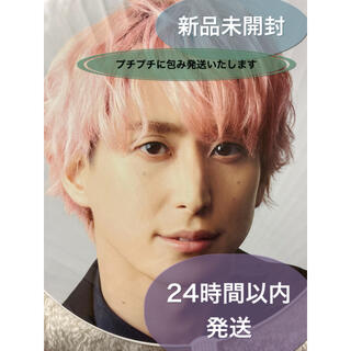 Johnny's - SnowMan LIVE TOUR 2021  Mania 佐久間大介 うちわ