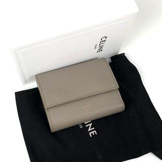 celine - ♡極上美品♡セリーヌ スモール トリフォールドウォレット 三つ折り財布 正規品
