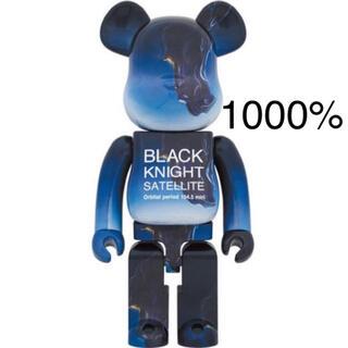 MEDICOM TOY - BE@RBRICK BLACK KNIGHT SATELLITE 1000%