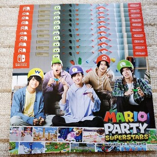 任天堂Switchマリオパーティパンフレット10冊☆King&Prince