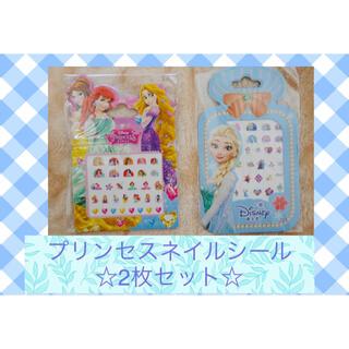 Disney - ディズニー プリンセス ネイルシール☆2枚セット☆
