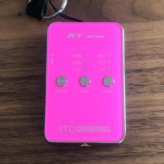 伊藤超短波 AT-mini ピンク