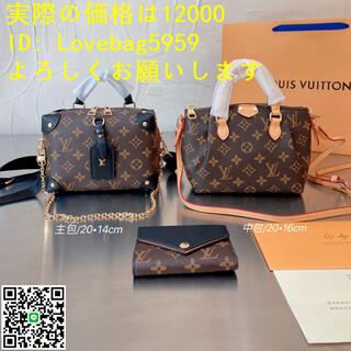 LOUIS VUITTON - LOUIS VUITTON ルイヴィトンショルダーバッグ3点セット 12000