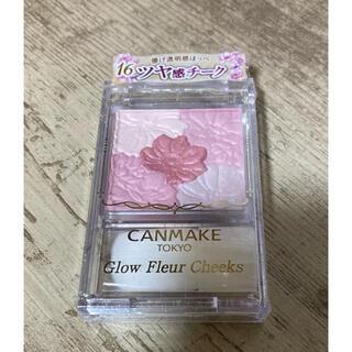 CANMAKE - キャンメイク グロウフルールチークス 16   ライラック