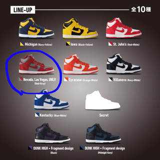 BANDAI - NIKE DUNK HIGH miniature collection ガチャ