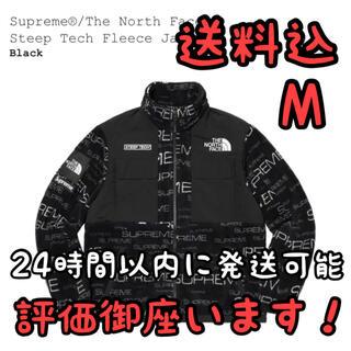 Supreme - Steep Tech Fleece Jacket Supreme North