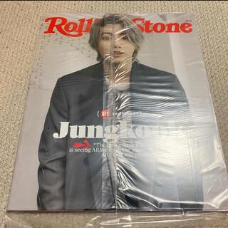 防弾少年団(BTS) - BTS rolling stone ソロ ジョングク JUNGKOOK