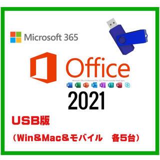 Microsoft - USBメモリ《Microsoft 365》Office2021同等アプリ・最新版