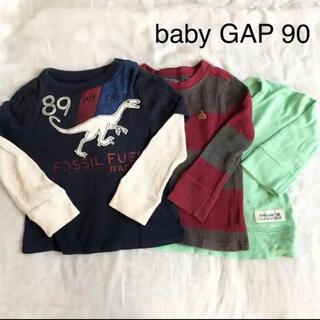 babyGAP - 3枚セット baby GAP ロンT