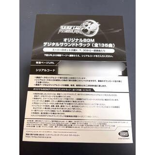 BANDAI - スーパーロボット大戦30 135曲収録 サウンドトラック サントラ