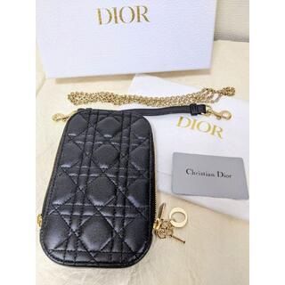 Christian Dior - LADY DIOR フォンホルダー