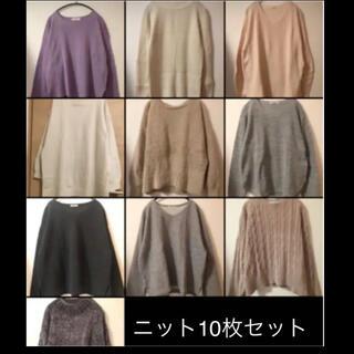 まとめ売り☆長袖ニット セーター ⑩番画像
