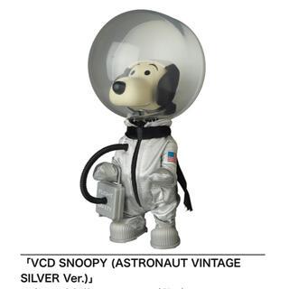 MEDICOM TOY - VCD SNOOPY ASTRONAUT VINTAGE SILVER Ver
