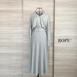ROPE - ROPE'  ロペ セットアップ風フレアニットワンピース