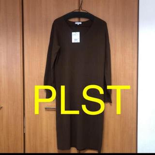 PLST ニットワンピース ブラウン